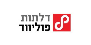 Polywood_Logo_355X176